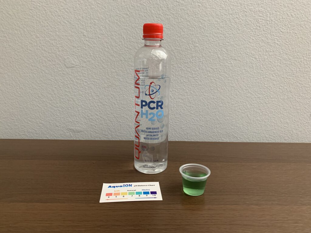 Quantum PCR H2O Water Test Results